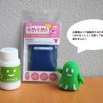 染め事例(作品紹介)04-01 / カラーマーケット