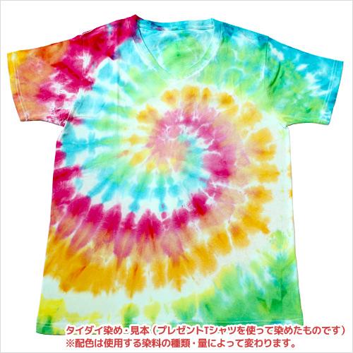 タイダイ染め用絞り済Tシャツプレゼントキャンペーン