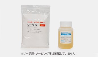本商品には、タイダイ染めでの染色の際に必要な助剤(固着剤・タイダイ染め用ソーピング液)は付属しておりません