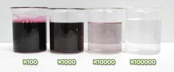 ブドウ果皮色素・ハイレッドG-150の水溶希釈例(100倍~10万倍)